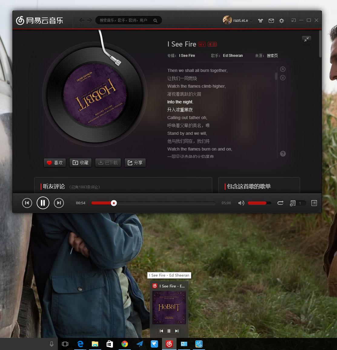 netease-music